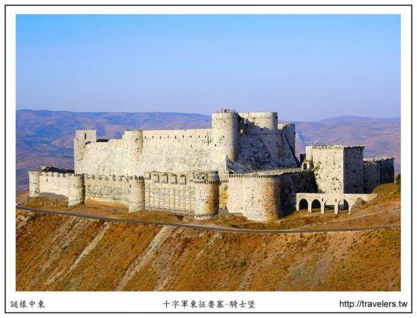 1251-敘利亞-克拉克騎士堡.JPG