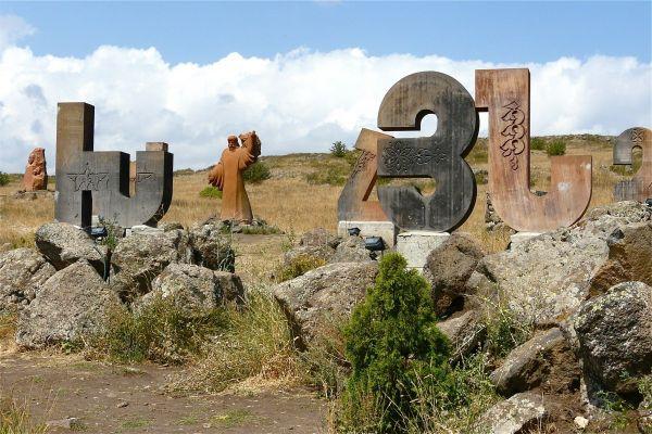 Armenian_alphabet_001.jpg