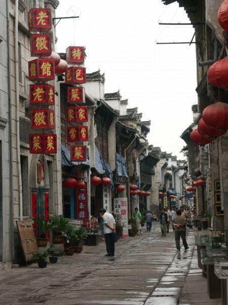 20050801安徽省黃山合肥 659.jpg
