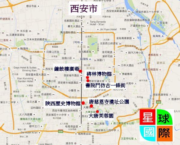 1西安小地圖.jpg