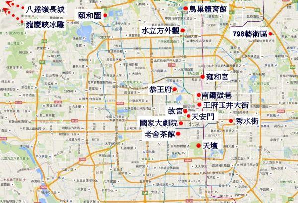 1北京地圖.jpg