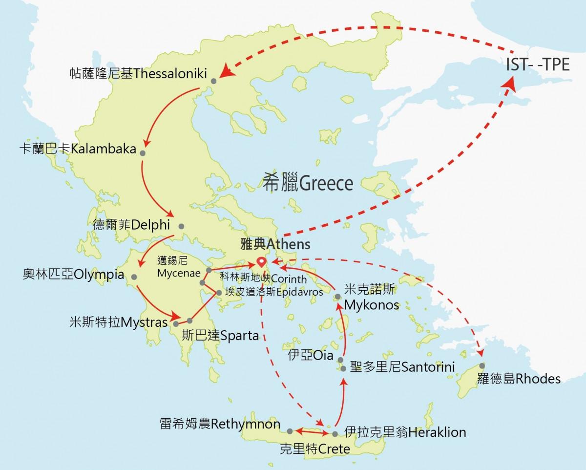 希臘愛琴海島嶼文化瑰寶16日 星球國際旅行社